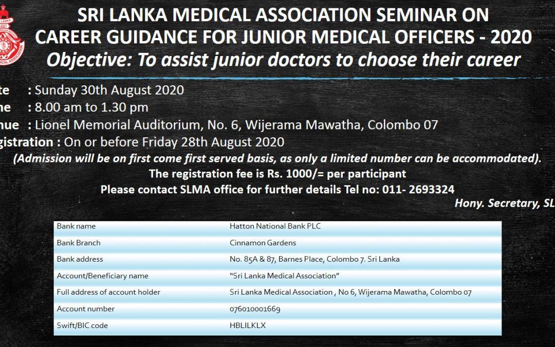SLMA Career Guidance Seminar 2020