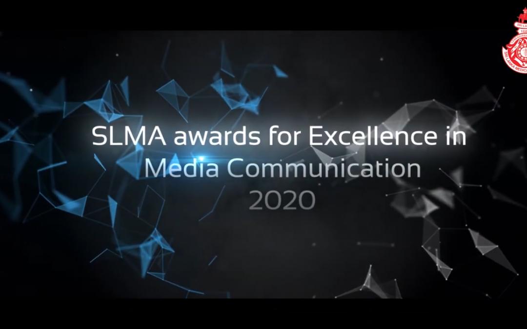 SLMA Awards for Media Excellence in Media Communication 2020